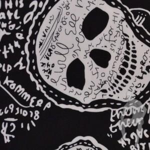 Атлас с рисунком череп