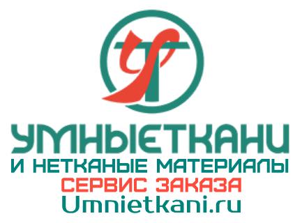 магазин: Umnietkani.ru - СЕРВИС ЗАКАЗА ТКАНИ И НЕТКАНЫХ МАТЕРИАЛОВ